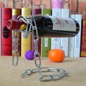 雕像擺飾品 懸浮鐵藝鏈條紅酒架餐桌葡萄酒架酒吧創意裝飾品家居餐廳酒吧擺設