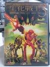 挖寶二手片-B04-004-正版DVD*動畫【生化戰士3 黑暗之網(LEGO)】-國/英語發音-