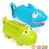 兒童水槍抽拉式噴水滋水槍洗澡玩具游泳池戲水寶寶鯊魚卡通小水槍兒童玩具【小桃子】