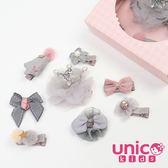 UNICO 兒童秋冬新款全包布髮夾禮盒組-8件組