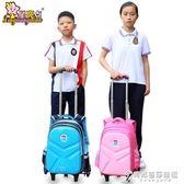 兒童拉桿書包 男女孩6-12周歲小學生1-3-6年級防水可拆卸雙肩背包HM 3c優購