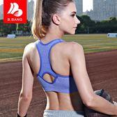 運動內衣防震跑步聚攏少女背心健身夏季薄款無鋼圈收副乳美背文胸