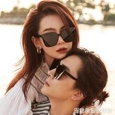 新款GM墨鏡女防紫外線情侶明星同款眼鏡男大臉圓臉顯瘦太陽鏡 居家物语