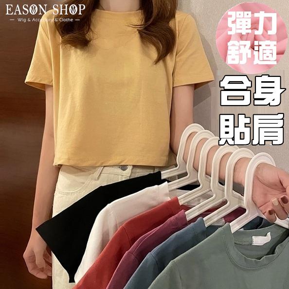 EASON SHOP(GQ1537)實拍百搭糖果色彈力舒適貼身短版露腰圓領短袖素色棉T恤女上衣服顯瘦內搭閨蜜裝
