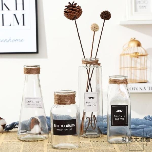ins小清新透明玻璃花瓶客廳擺件裝飾品干花花器【時尚大衣櫥】