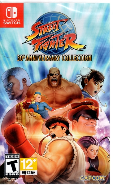 【玩樂小熊】 Switch遊戲 NS 快打旋風 30 週年紀念合集 Street Fighter 30th 中文版