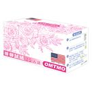 【美國OMTMO】排卵檢測試紙〈25入〉...