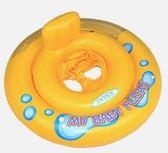兒童游泳圈浮圈坐圈嬰幼兒歲小孩寶寶加厚遮陽座圈腋下圈igo 全館免運