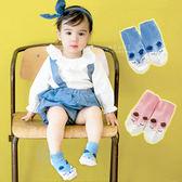 韓國立體耳朵小狐狸止滑短襪 兒童襪 造型襪