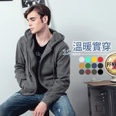 OrangeBear《EA0498》溫暖內磨毛拉鍊連帽外套‧男12色--適 XL~4L