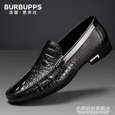 休閒鱷魚紋皮鞋男士鞋子英倫夏季2020新款韓版豆豆鞋男 名購居家