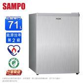 SAMPO聲寶 71公升單門小冰箱 SR-A07~含運不含拆箱定位