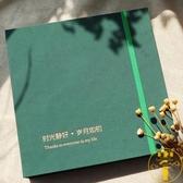 DIY手工相冊粘貼式情侶創意影集紀念冊本禮物【雲木雜貨】