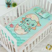 嬰兒涼席冰絲新生兒席子兒童幼兒園專用席寶寶夏季透氣嬰兒床涼席 aj4166『易購3c館』