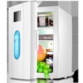 迷你冰箱-10L迷你小冰箱小型家用單門學生單人宿舍用冰箱車載車家兩用 多麗絲旗艦店