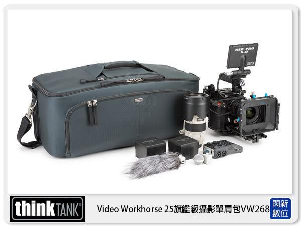 【24期0利率】thinkTank 創意坦克  Video Workhorse 25 旗艦級 攝影單肩包 (VW268,公司貨)