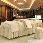 韓式純色柔膚棉美容床罩四件套美容院專用SPA按摩igo『歐韓流行館』