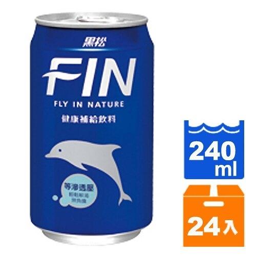 黑松 FIN 健康補給飲料(易開罐) 240ml (24入)/箱