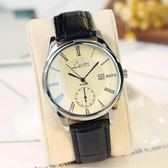 手錶 韓版手錶男女學生韓版簡約防水男女錶皮帶休閒石英錶情侶手錶一對 【麻吉好貨】