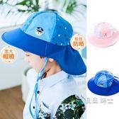 兒童漁夫帽男寶寶帽子男童太陽帽女童遮陽帽夏天盆帽沙灘防曬帽潮 1件免運