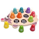 寶寶玩具 0-1-2-3周歲嬰幼兒早教益智力積木兒童啟蒙可啃咬男女孩