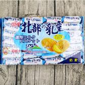 蓬萊寶島_北海道牛奶夾心餅600g【0216團購會社】9555021807202
