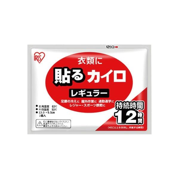 日本IRIS 愛麗思 暖暖包 暖暖貼 暖手包 月經貼 發熱貼 保暖貼片 冬天必備 單片裝 預購