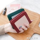 女士小錢包女短款2018新款韓版潮個性學生ins薄迷你皮夾·享家