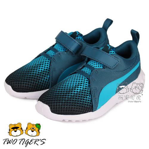 Puma Carson 2 Oxidized V PS 漸層藍 鞋帶運動鞋 中童鞋 NO.R2040