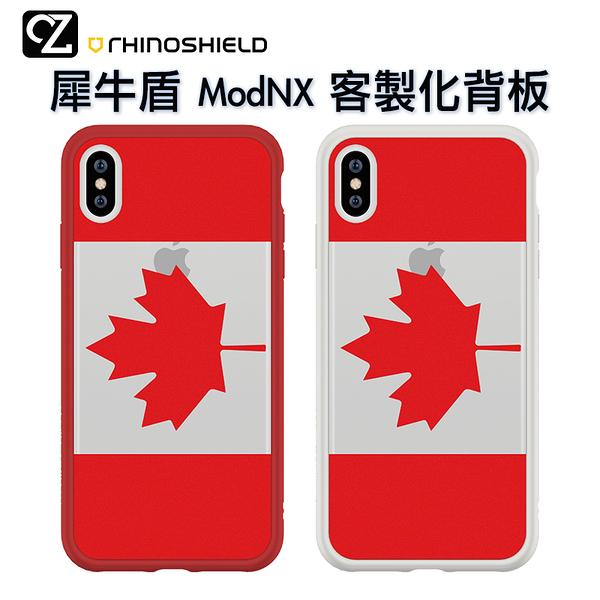 犀牛盾 Mod NX 客製化透明背板 iPhone 11 Pro ixs max ixr ix i8 i7 背板 防摔保護殼背板 Canada Flag