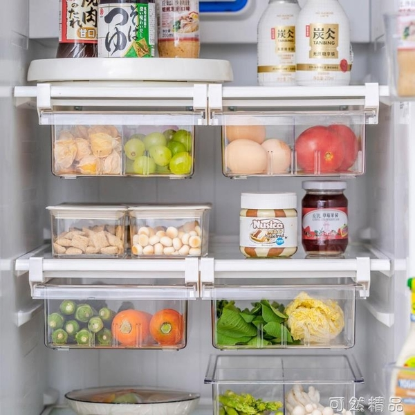摩登主婦冰箱收納盒抽屜式冷凍保鮮盒懸掛式廚房整理盒分類雞蛋盒 可然精品