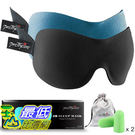 3D Sleep Mask (New D...