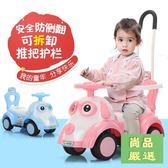 兒童扭扭車萬向輪嬰幼兒女寶寶1-3歲帶音樂四輪玩具男滑行溜溜車