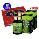 【台糖生技】冬蟲夏草膠囊 x10瓶 送台糖大蒜精120顆