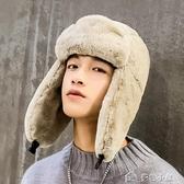 雷鋒帽帽子男士韓版保暖棉帽戶外防寒雷鋒帽東北加厚加絨女冬季青年