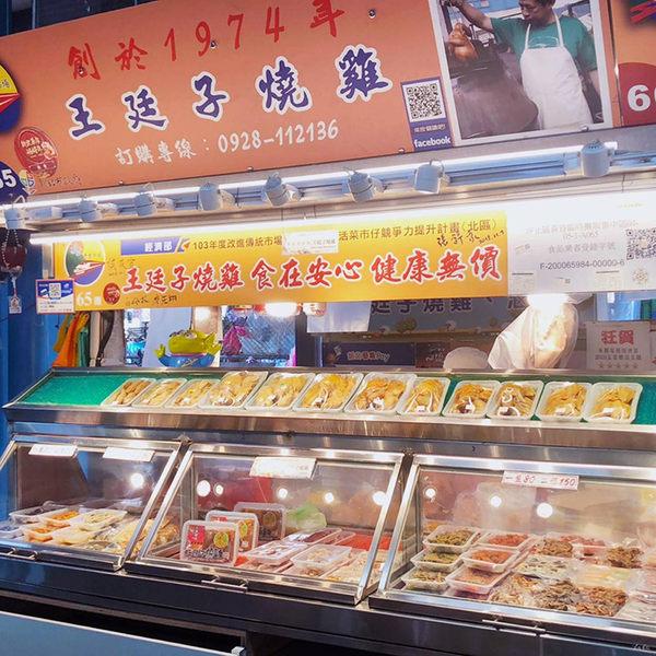 【王廷子燒雞】三牲懶人包(三件/組)-含運價