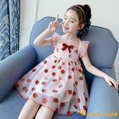 女童連身裙兒童裙子新款洋氣超仙蓬蓬紗公主草莓裙【勇敢者】
