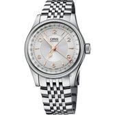 Oris 豪利時 Big Crown Original 指針式日期機械錶-銀/40mm 0175476964061-0782030