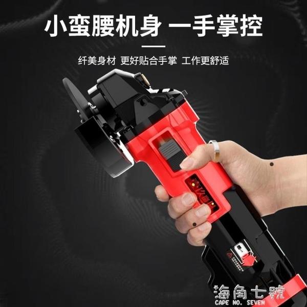 角磨機磨光機多功能萬用手砂輪機切割機小型便攜式拋光打磨磨角機 聖誕節全館免運