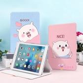 平板保 2019ipad保9.7蘋果pro10.5寸硅膠iPadair2保17平板電腦6外 2色