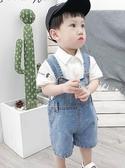 男童牛仔背帶褲1-3-6歲寶寶休閒褲子兒童女童小童百搭寬鬆短褲潮