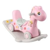 搖搖馬兒童木馬塑膠玩具搖椅嬰兒寶寶騎騎馬