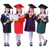 學士服  幼兒園 畢業服 兒童博士服小學生畢業照禮服演出服裝