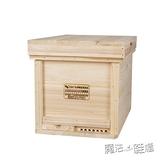款改進型中蜂箱七框標準蜜蜂桶土養箱百朵千叢養蜂用具系列  ATF  618促銷