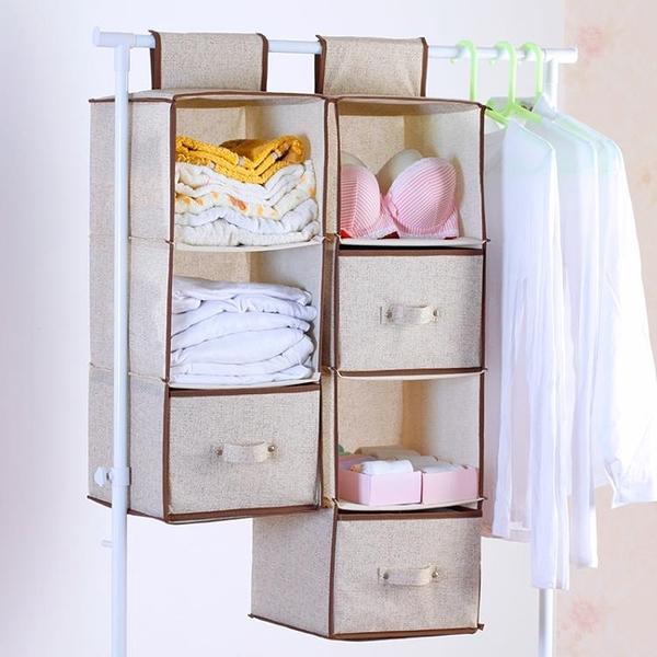 衣櫃收納掛袋神器床上宿舍內衣布藝床頭多層衣物衣櫥懸掛式收納袋滿天星