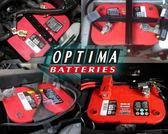 美國紅霸電瓶電池OPTIMA軍規愛用電池 改裝 改音響 汽車音響 重低音 露營車 50AH 1000A
