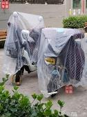 車罩 電動機車車衣車罩冬防雨水雪塵遮曬蓋布加厚踏板機車四季通用  【快速出貨】