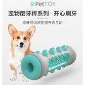 此商品48小時內快速出貨》亞馬遜》3D狗狗玩具磨牙棒啃咬潔齒骨15*4.5CM