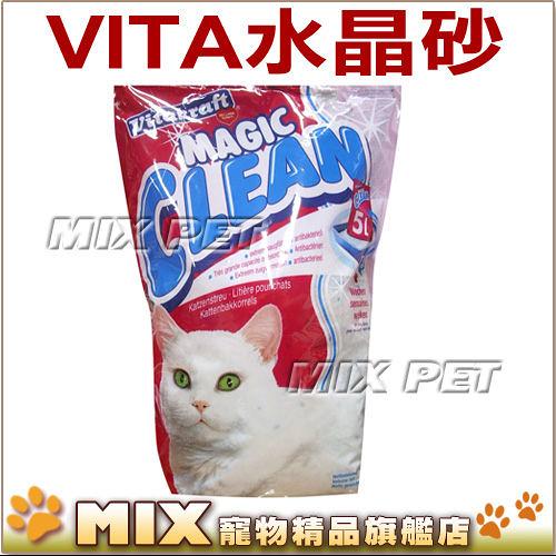 ◆MIX米克斯◆VITA水晶砂.零粉塵好用貓砂