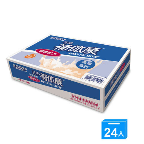 三多補體康高纖高鈣營養配方240ml*24罐【愛買】